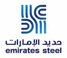 Emirates Steel Logo