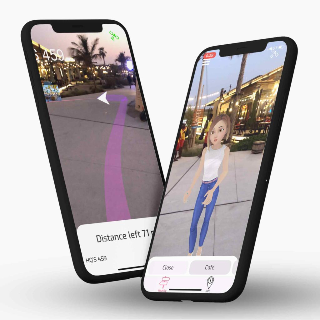 Augmented reality software
