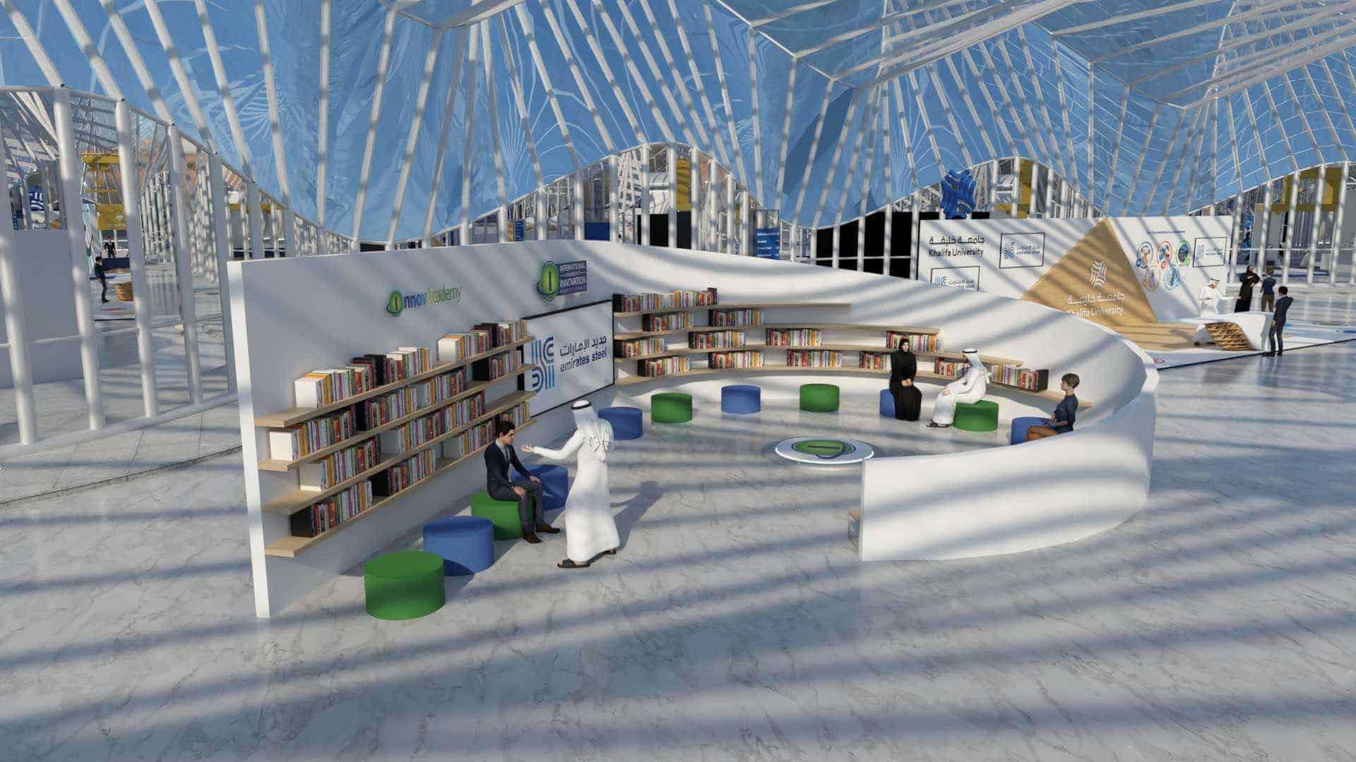 virtual exhibition solution